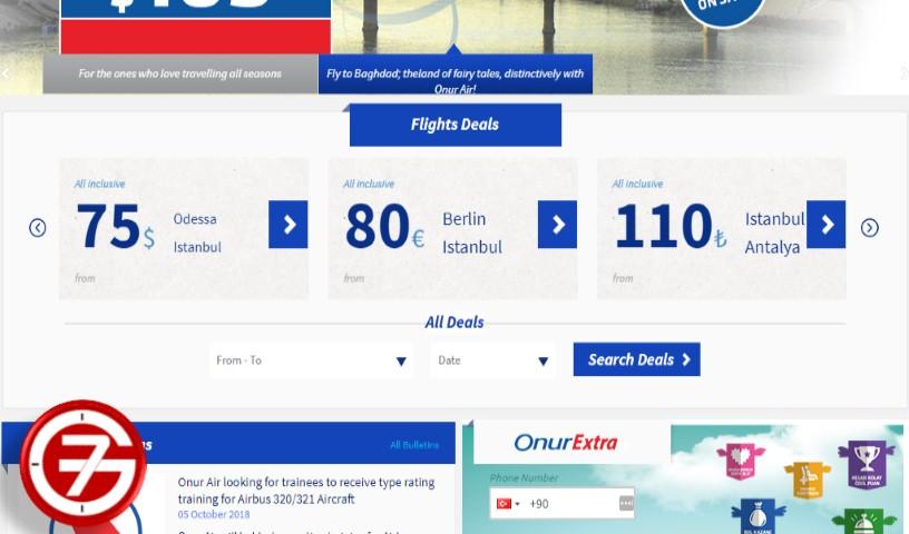 حجز طيران بأرخص سعر ومثال طريقة حجز Onurair 2 1