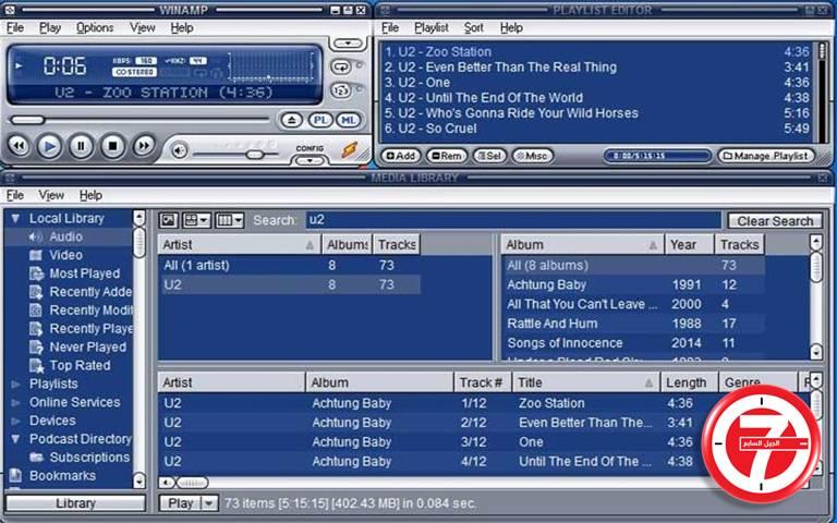 4 برامج صوتيات والتحميل مجانا من المواقع الرسمية 1