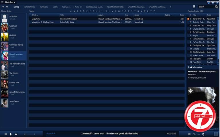4 برامج صوتيات والتحميل مجانا من المواقع الرسمية 2