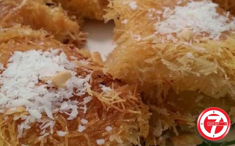 عمل الكنافة البلدي وأفضل 4 طرق لعملها في شهر رمضان