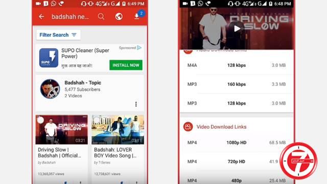 كيفية تحميل مقاطع الفيديو من اليوتيوب للاندرويد باستخدام Videoder