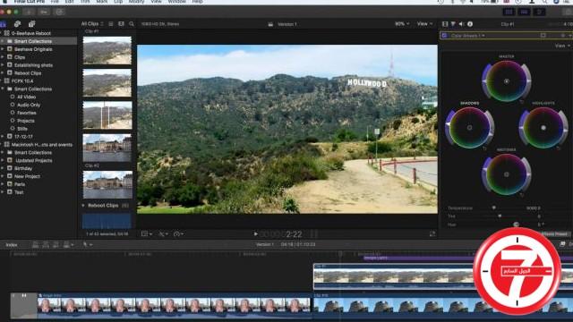2- برنامج تعديل الفيديو الشهير Final Cut Pro X