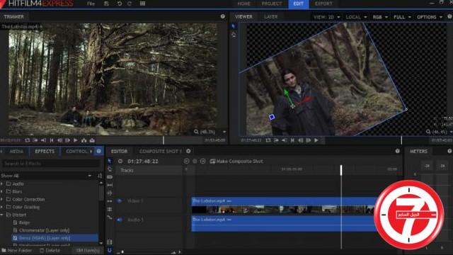 2- برنامج Hitfilm Express لتعديل الفيديو مجاناً