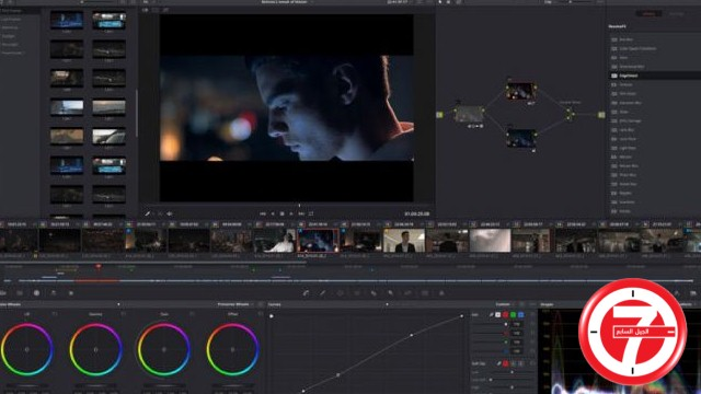 3- برنامج DaVinci Resolve  لتعديل الفيديو مجاناً