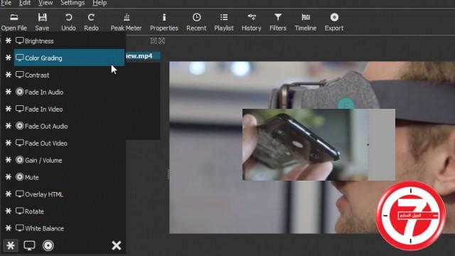 4- برنامج تعديل الفيديو المجاني Shotcut