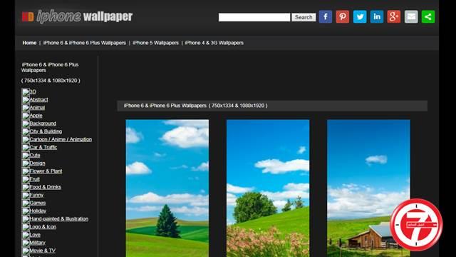 موقع HD iPhone Wallpaper المتخصص في خلفيات آيفون