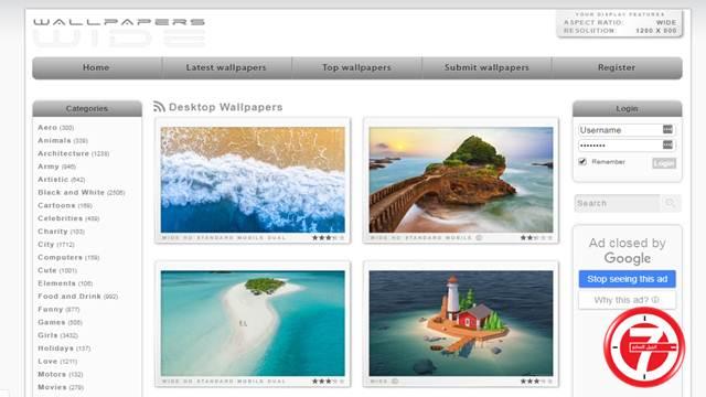 موقع WallpapersWide لتحميل خلفيات عالية الجودة