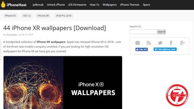 موقع iPhone Heat لعشاق تحميل خلفيات الايفون