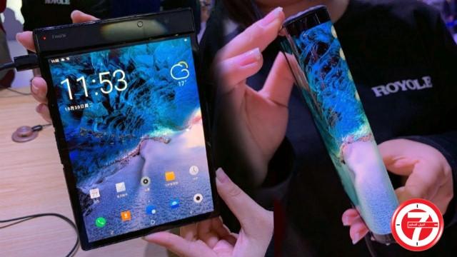 منافسة الشركات على إنتاج الهواتف القابلة للطي