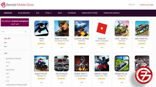 4- متجر الأوبرا لتحميل التطبيقات والألعاب لأنظمة الهواتف المختلفة