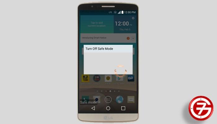 كيفية الغاء الوضع الامن في هاتف LG