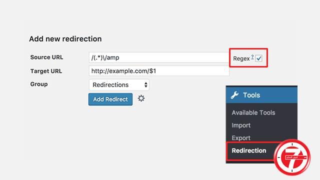 الطريقة الأولى: استخدام إضافة Redirection لإعادة توجيه الروابط