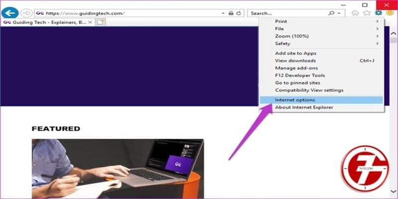 الخطوة 1 لحجب المواقع الإباحية والضارة على الكمبيوتر