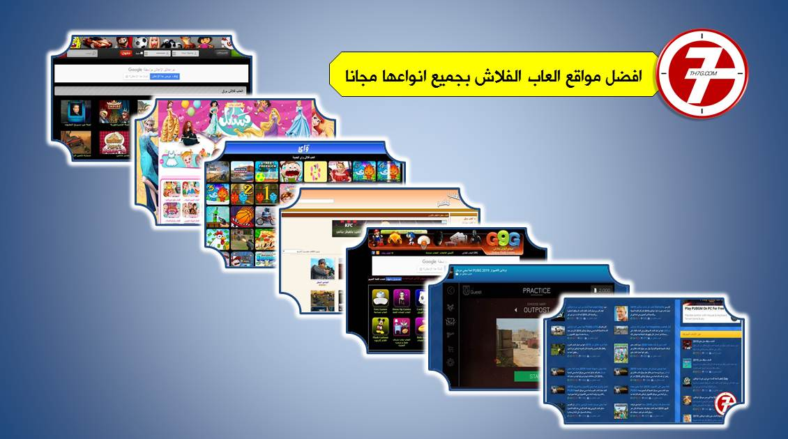 افضل موقع لالاغاني العربية مجانا
