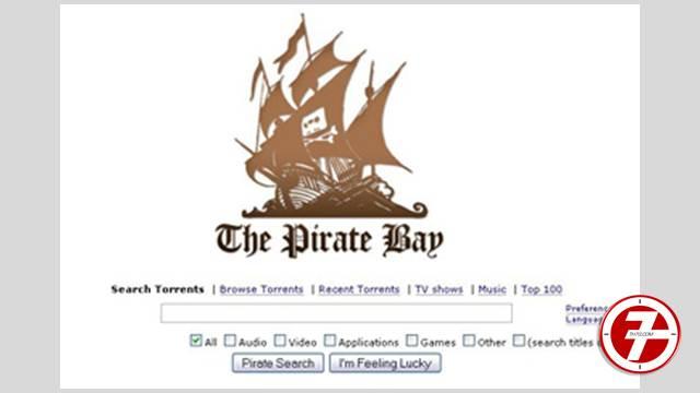 الموقع الأول: موقع التورنت العالمي  Pirate Bay