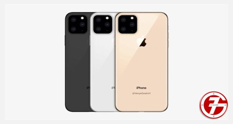 3- هاتف ايفون اكس اي iPhone XI