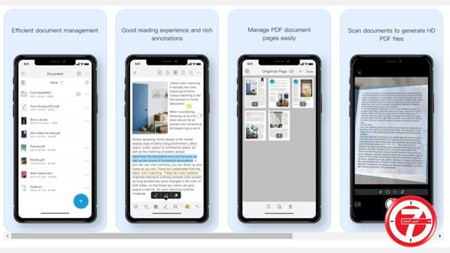 برنامج  Foxit Mobile PDF للايفون