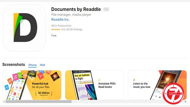 تطبيق تحرير وتعديل المستندات  Documents by Readdle للايفون