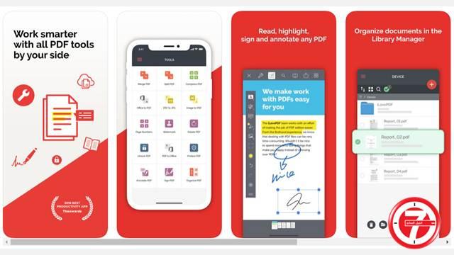 أداة I Love PDF لتعديل ملفات PDF على هواتف الايفون