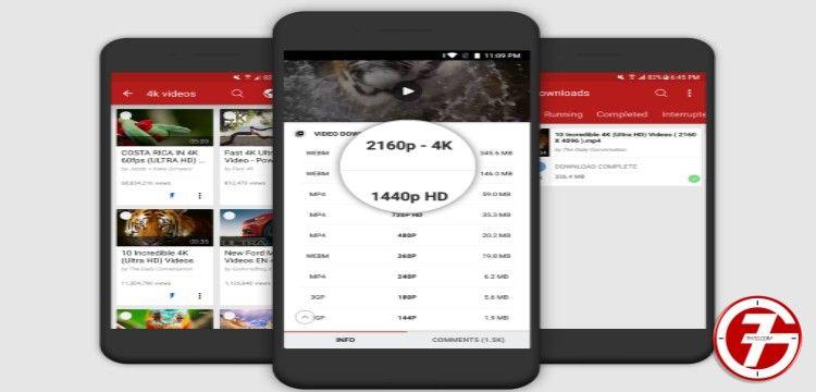 1- شرح التحميل من اليوتيوب باستخدام برنامج تنزيل الفيديو 4K video downloader