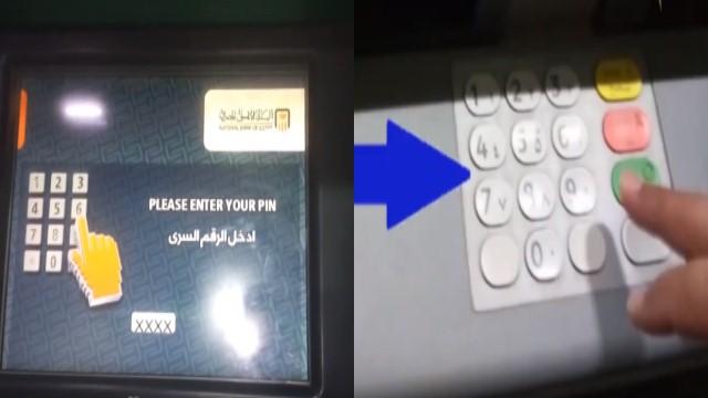 خطوات استخراج فيزا كارت البنك الأهلي للمشتريات ومصاريف الجامعات .. وطريقة إيداع مبلغ بماكينة ATM 2