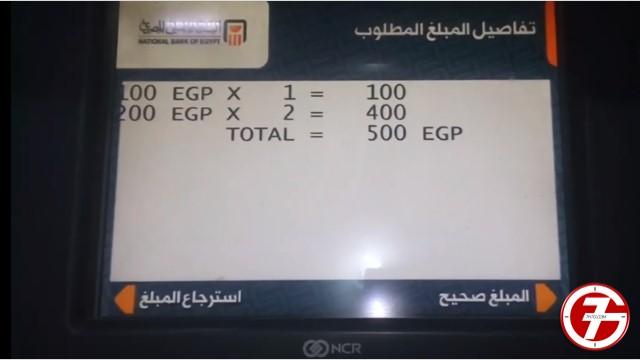 خطوات استخراج فيزا كارت البنك الأهلي للمشتريات ومصاريف الجامعات .. وطريقة إيداع مبلغ بماكينة ATM 9