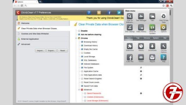2- إضافى الخصوصية الرائعة Click & Clean