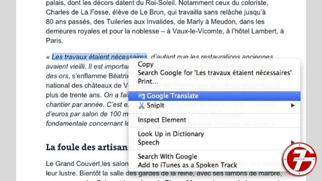7- إضافة Google Translate H أو جوجل ترجمة
