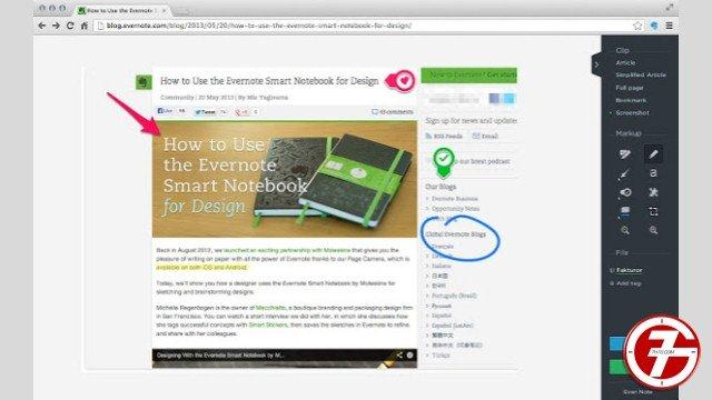 8- إضافة Evernote Web Clipper لحفظ ملاحظاتك أثناء التصفح