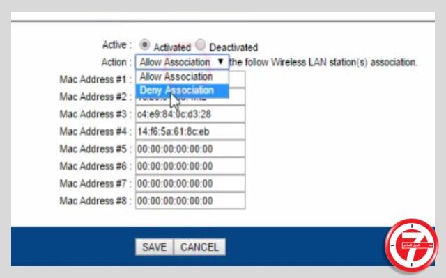 حظر مستخدم من الراوتر ومنع الأجهزة من استخدام الانترنت على الراوتر الخاص بك 8