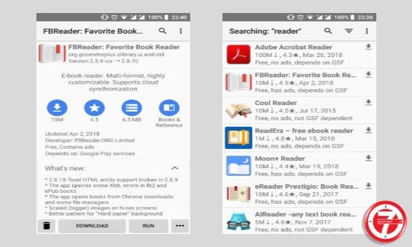 أفضل 5 مواقع تحميل apk وبدائل متجر جوجل بلاي الموقع الخامس