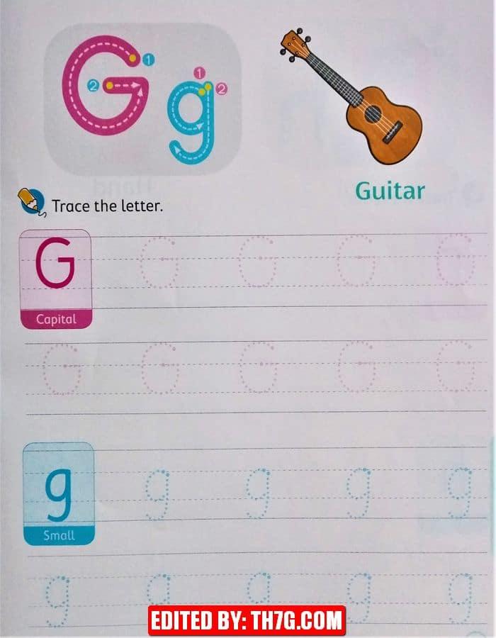 الحروف الانجليزية كبتل وسمول g