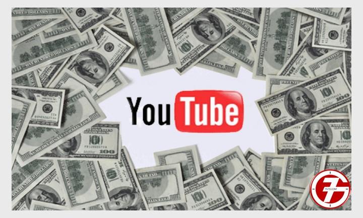 الربح من الانترنت .. 19 طريقة لربح 100 دولار يوميا 16