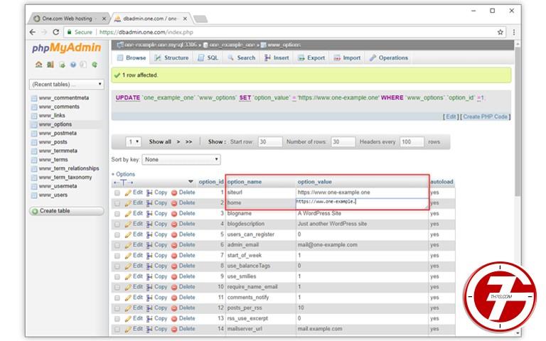 نقل موقع ووردبريس إلى دومين جديد أو إلى استضافة جديدة (3)