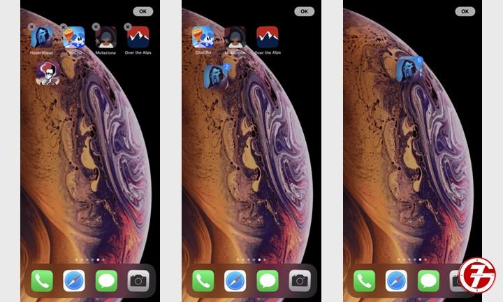خطوات نقل عدة تطبيقات على الشاشة الرئيسية مرة واحدة