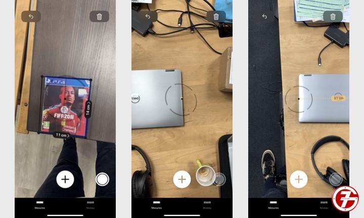 قياس الأشياء باستخدام الايفون
