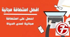 موقع استضافة مجاني يدعم php