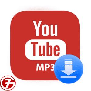 كيف يمكنك تحويل يوتيوب الى ام بي ثري