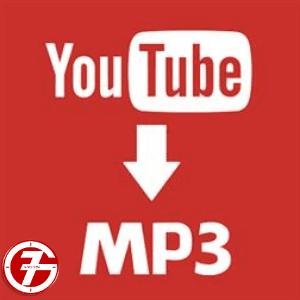 ما هو محول الأغاني من يوتيوب MP3