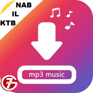 كيفية تحويل يوتيوب الى MP3 للايفون
